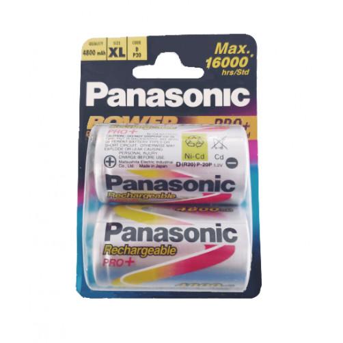 ΕΠΑΝ/ΖΟΜΕΝΕΣ ΜΠΑΤΑΡΙΕΣ PANASONIC P20P/2B 4800mAH (2τμχ)