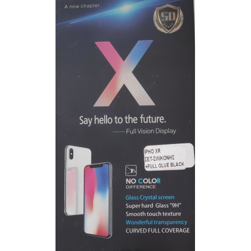 FRIENDS IPHONE XR Set Θήκη σιλικόνης και Full Face Glue Tempered Glass