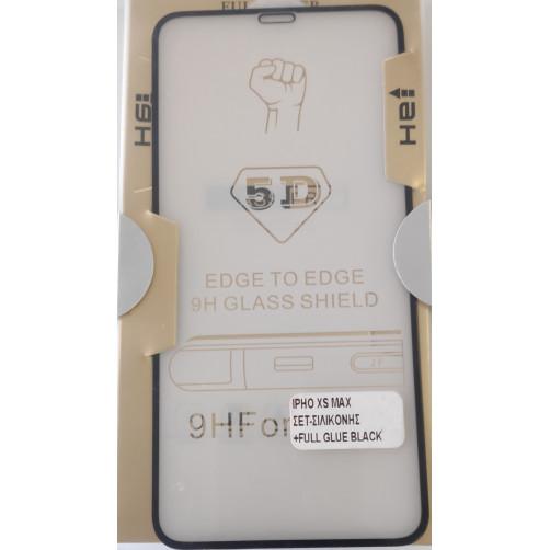 FRIENDS IPHONE XS MAX Set Θήκη σιλικόνης και Full Face Glue Tempered Glass